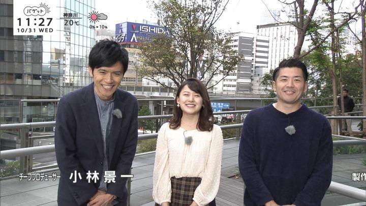 2018年10月31日尾崎里紗の画像08枚目