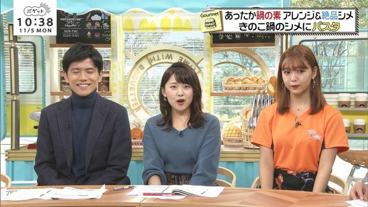 2018年11月05日尾崎里紗の画像02枚目