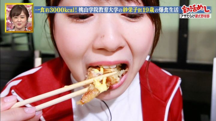2018年11月06日尾崎里紗の画像14枚目