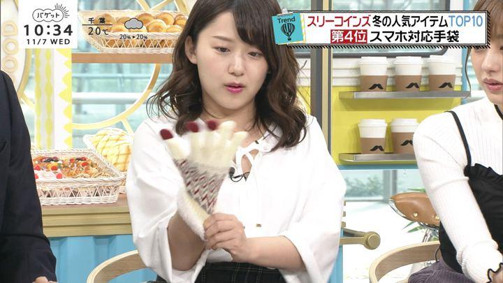 2018年11月07日尾崎里紗の画像01枚目