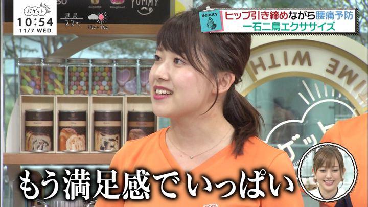 2018年11月07日尾崎里紗の画像12枚目