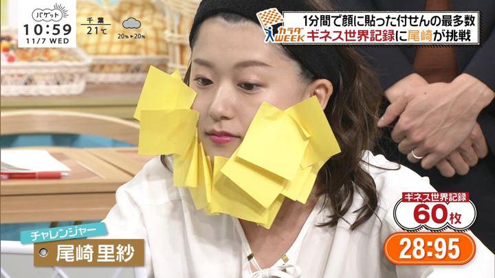 2018年11月07日尾崎里紗の画像15枚目