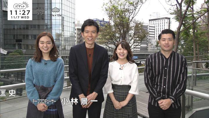2018年11月07日尾崎里紗の画像17枚目