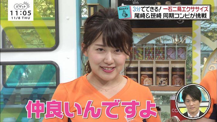 2018年11月08日尾崎里紗の画像01枚目