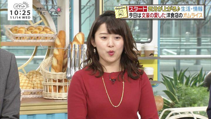 2018年11月14日尾崎里紗の画像03枚目