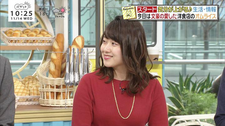 2018年11月14日尾崎里紗の画像04枚目