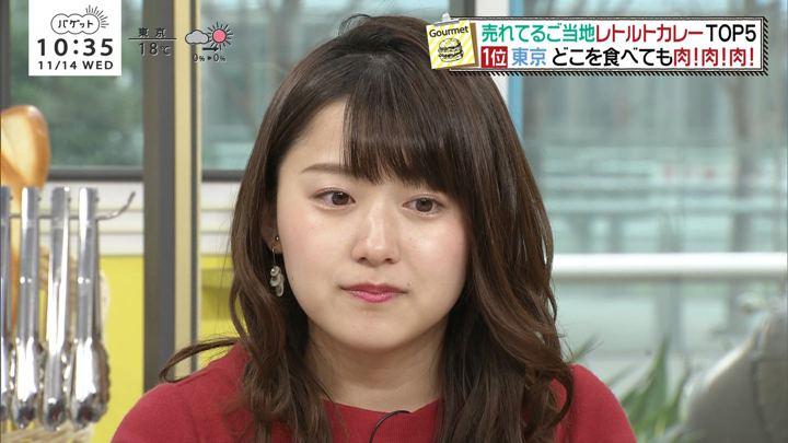 2018年11月14日尾崎里紗の画像11枚目