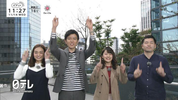 2018年11月14日尾崎里紗の画像15枚目