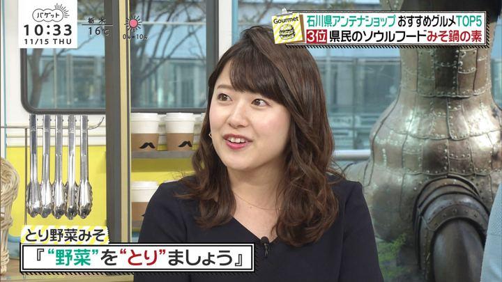 2018年11月15日尾崎里紗の画像02枚目