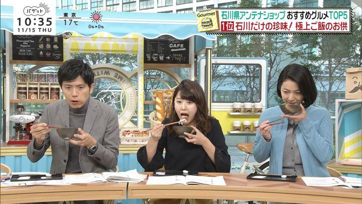 2018年11月15日尾崎里紗の画像03枚目