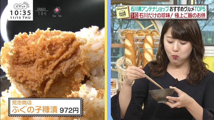 2018年11月15日尾崎里紗の画像04枚目