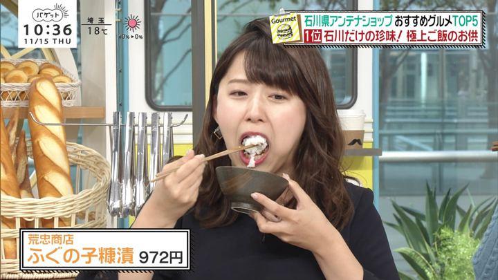 2018年11月15日尾崎里紗の画像06枚目