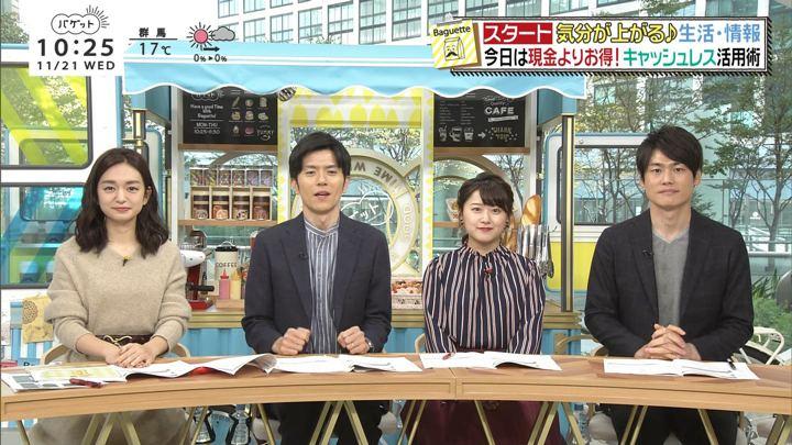 2018年11月21日尾崎里紗の画像01枚目
