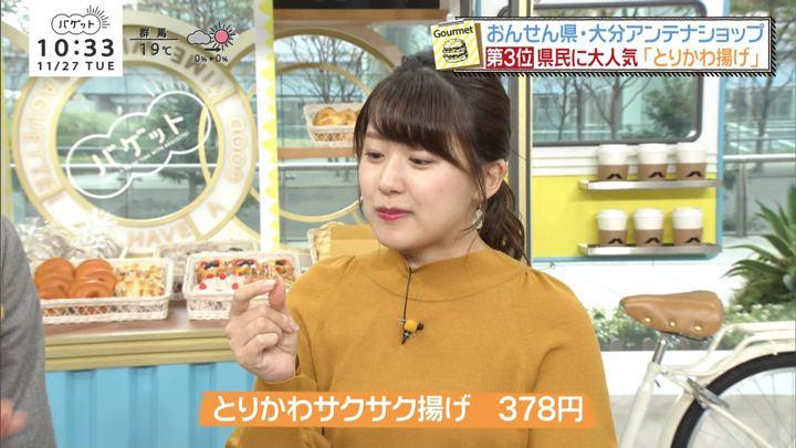 2018年11月27日尾崎里紗の画像03枚目