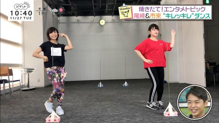 2018年11月27日尾崎里紗の画像08枚目