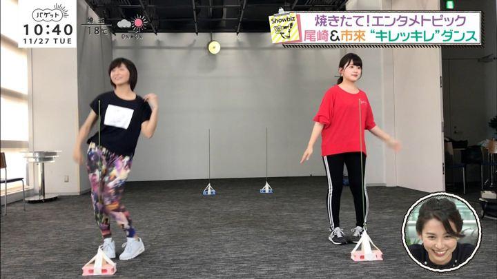 2018年11月27日尾崎里紗の画像09枚目