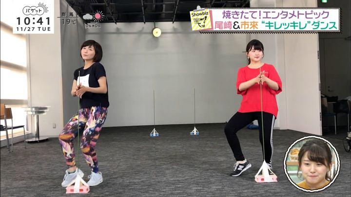 2018年11月27日尾崎里紗の画像11枚目