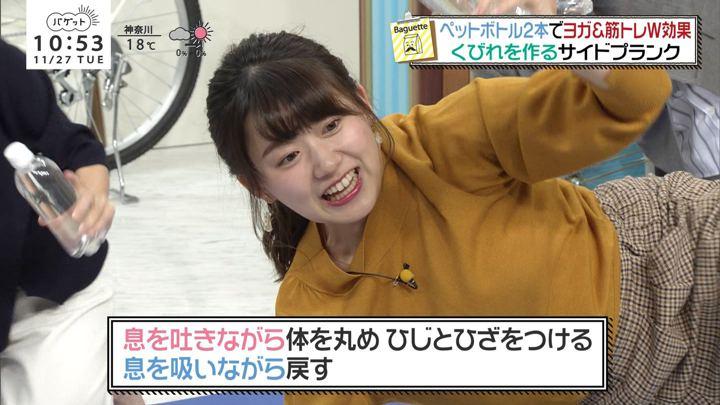 2018年11月27日尾崎里紗の画像25枚目