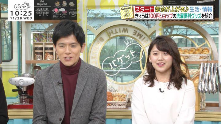 2018年11月28日尾崎里紗の画像02枚目