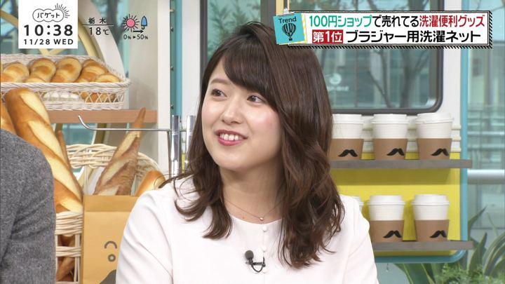 2018年11月28日尾崎里紗の画像04枚目