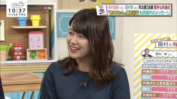 2018年11月29日尾崎里紗の画像02枚目