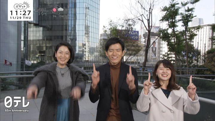 2018年11月29日尾崎里紗の画像05枚目