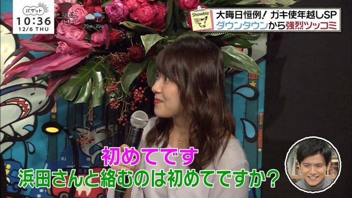 2018年12月06日尾崎里紗の画像08枚目