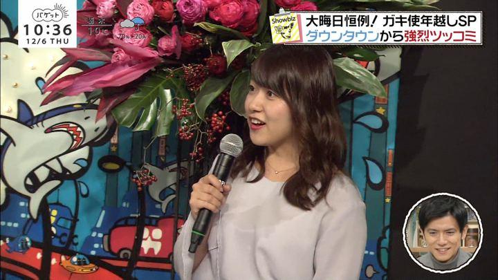 2018年12月06日尾崎里紗の画像09枚目