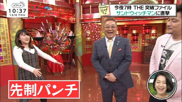 2018年12月06日尾崎里紗の画像10枚目