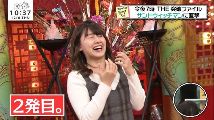 2018年12月06日尾崎里紗の画像11枚目
