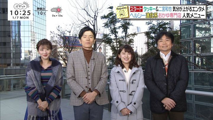 2019年01月07日尾崎里紗の画像01枚目