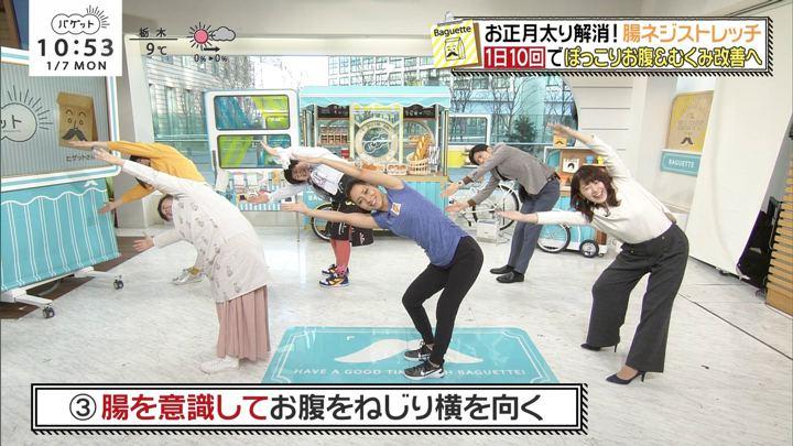 2019年01月07日尾崎里紗の画像10枚目