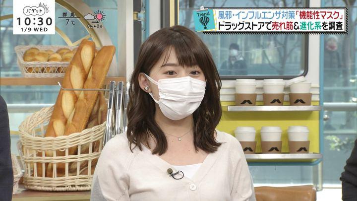 2019年01月09日尾崎里紗の画像03枚目