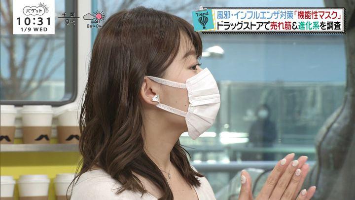 2019年01月09日尾崎里紗の画像04枚目