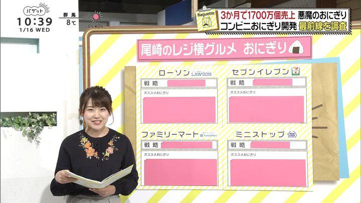 2019年01月16日尾崎里紗の画像07枚目