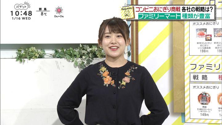 2019年01月16日尾崎里紗の画像09枚目