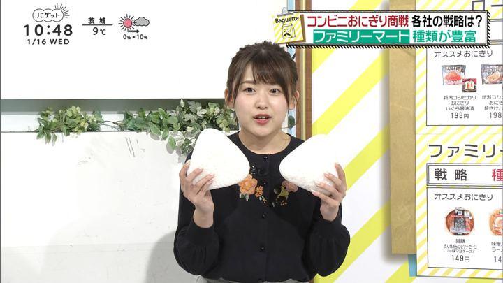 2019年01月16日尾崎里紗の画像10枚目