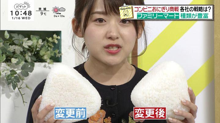 2019年01月16日尾崎里紗の画像11枚目