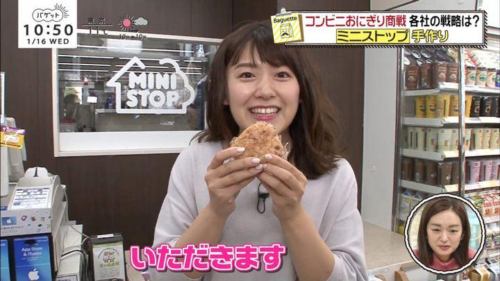 2019年01月16日尾崎里紗の画像12枚目