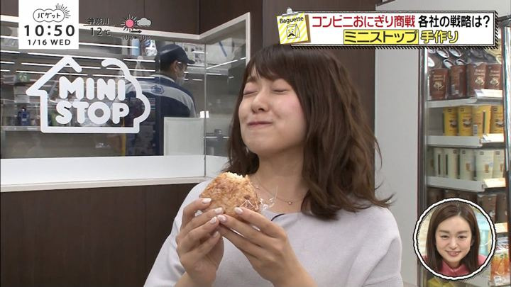 2019年01月16日尾崎里紗の画像14枚目
