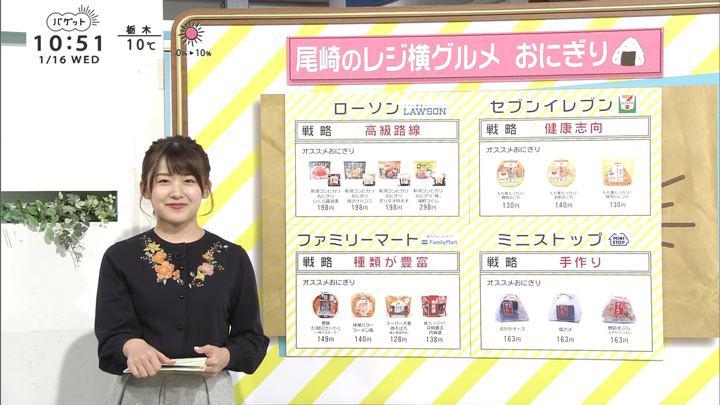 2019年01月16日尾崎里紗の画像15枚目