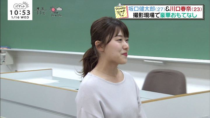 2019年01月16日尾崎里紗の画像17枚目
