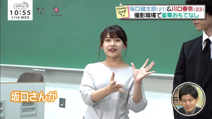 2019年01月16日尾崎里紗の画像19枚目