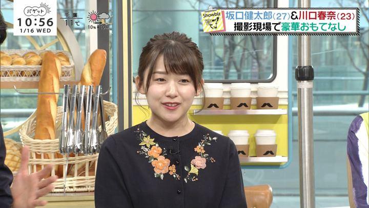 2019年01月16日尾崎里紗の画像20枚目