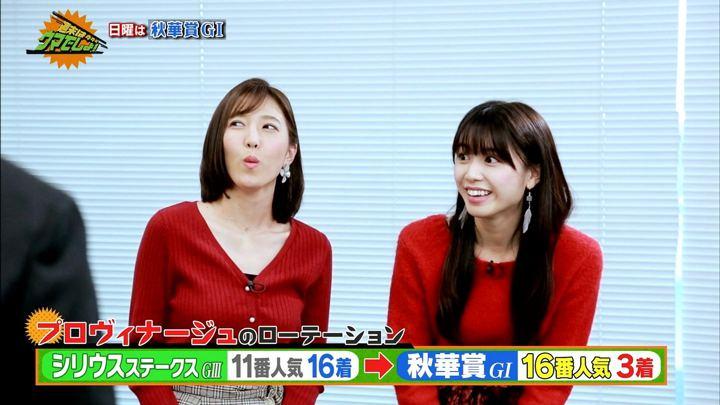 2018年10月12日小澤陽子の画像04枚目
