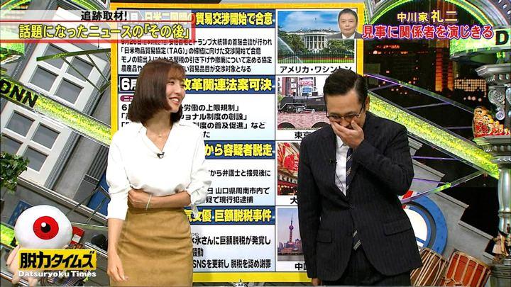 2018年11月02日小澤陽子の画像08枚目