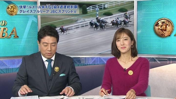 2018年11月04日小澤陽子の画像03枚目