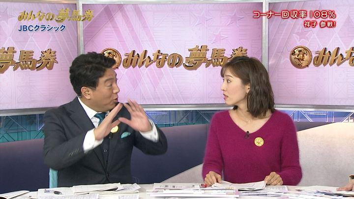 2018年11月04日小澤陽子の画像06枚目