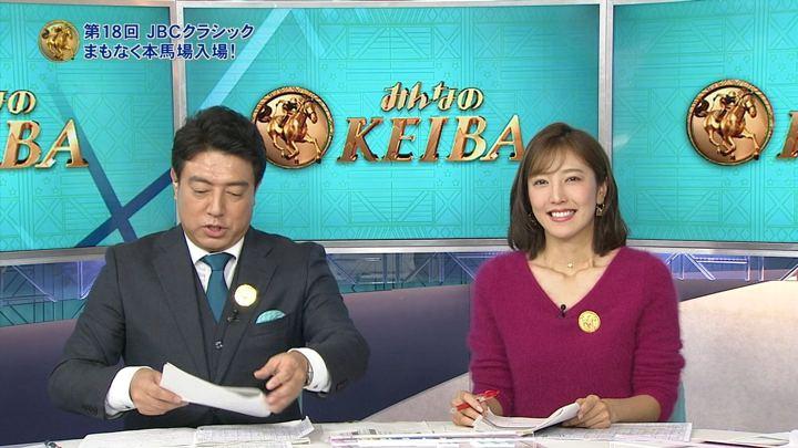 2018年11月04日小澤陽子の画像07枚目
