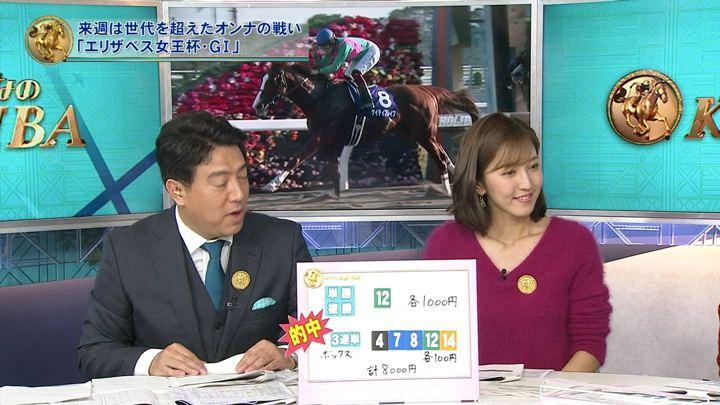 2018年11月04日小澤陽子の画像08枚目
